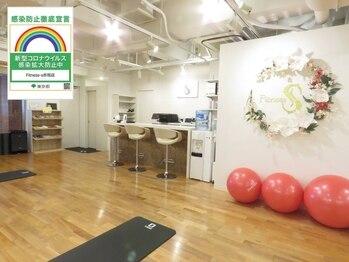 フィットネスエス 赤坂店(Fitness S)(東京都港区)