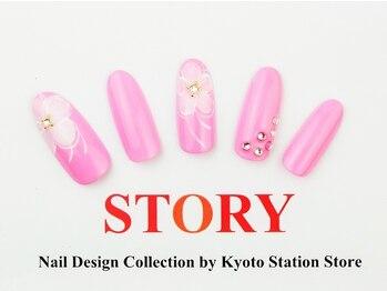 プライベートネイルサロンストーリー 京都駅前店(STORY)/フラワー