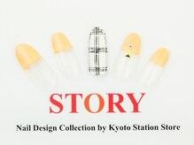 プライベートネイルサロンストーリー 京都駅前店(STORY)/シンプルチェック