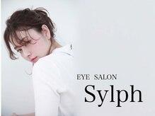 アイビューティサロン シルフ 塚本店(Eye Sylph)の詳細を見る