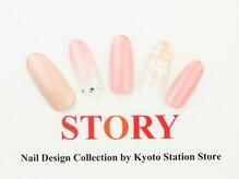 プライベートネイルサロンストーリー 京都駅前店(STORY)/さりげないお花