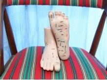 足もみ治療院