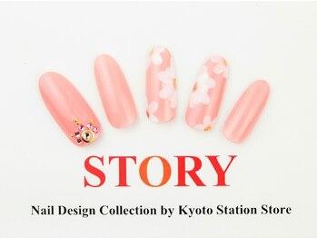 プライベートネイルサロンストーリー 京都駅前店(STORY)/OLさんでも
