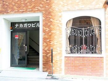 メディテクビューティータネ(Medi Tech Beauty Tane.)/▼JR和歌山駅 徒歩2分▼