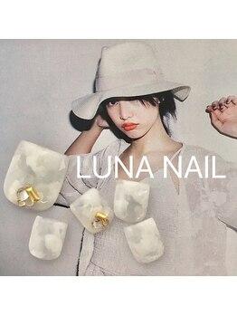 ルナ ネイル(LUNA NAIL)/ホワイトべっ甲☆