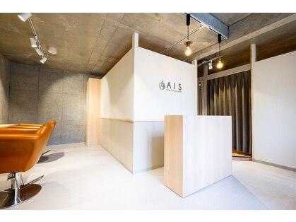 アイス(AIS)の写真
