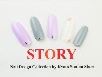 プライベートネイルサロンストーリー 京都駅前店(STORY)/大人女子