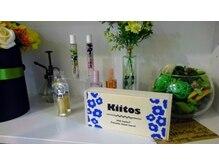 キートス ネイルアンドエステティック(kiitos)の雰囲気(癒されるサロン作りを目指しております♪)