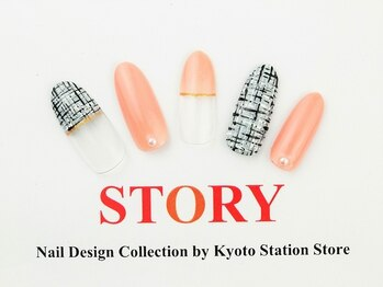 プライベートネイルサロンストーリー 京都駅前店(STORY)/ツイード