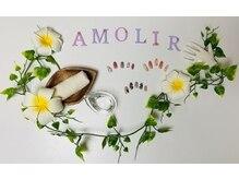 アモリール エステアンドネイル(Amolir)