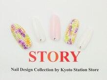 プライベートネイルサロンストーリー 京都駅前店(STORY)/春カラー