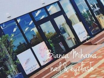 ビアンカ 美浜店(Bianca)(沖縄県中頭郡北谷町)