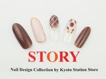 プライベートネイルサロンストーリー 京都駅前店(STORY)/チョコレートカラー