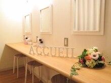 肌トラブル改善専門店 アクール 恵比寿店(Accueil)の雰囲気(パウダールームも完備しており、術後すぐにメイク可能です♪)
