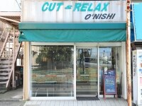 カットアンドリラックス オオニシ(Cut&Relax O2nishi)