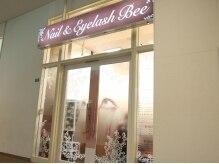 ネイルアンドアイラッシュ ビー ラゾーナ川崎店(Nail&Eyelash Bee)