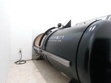 高気圧酸素カプセルで、日頃の疲れを取りましょう♪