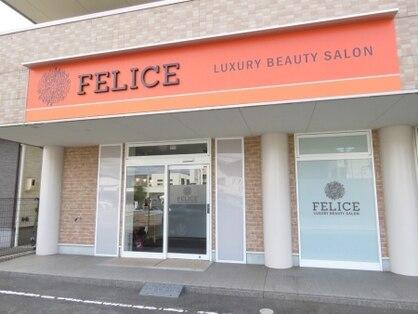 LUXURY BEAUTY SALON FELICE東深津店【2021年10月1日OPEN】