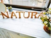 ナチュラ(Natura)の雰囲気(皆様のご来店心よりお待ちしております!)
