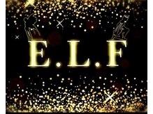 エルフ(E.L.F)