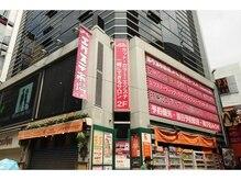 カラーランドネイル 渋谷店(Color Land Nail)の雰囲気(センター街のBershkaの右手にあるビルで、ピンクの看板です★)