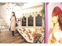 カラーランドネイル 渋谷店(Color Land Nail)の雰囲気(定額制ネイルが3998円~できます♪エクステサロンも併設!)