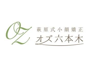 オズ 六本木(東京都港区)