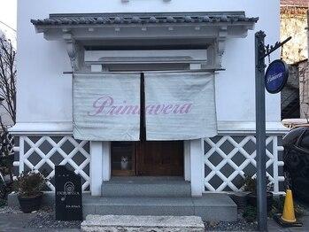 プリマベーラ(長野県松本市)