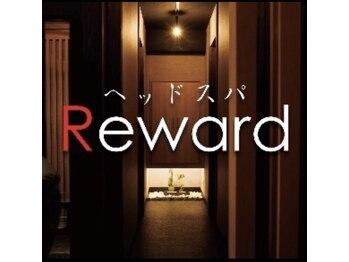 リワード 秋葉原店(Reward)(東京都千代田区)