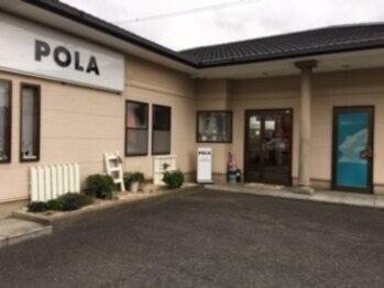 ポーラ あき店(POLA)