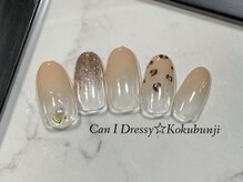 キャンアイドレッシー 国分寺店(Can I Dressy)/季節のキャンペーンネイル★12月