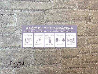フィックスユー 恵比寿(Fix you)の写真