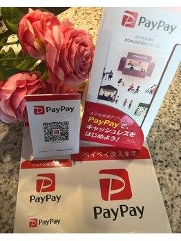 コケシ(KOKESHI)/【PayPay導入店】