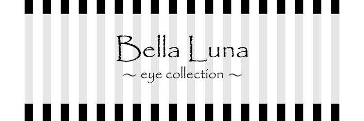 ベラルーナアイコレクション(Bella Luna eye collection)のサロンヘッダー
