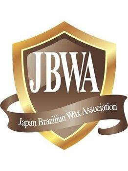 ベル(Belle)/ブラジリアンワックス協会