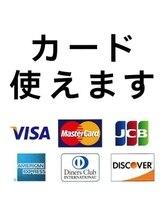 ここから整体/クレジットカードも使えます!