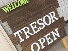 トレゾール(Tresor)の詳細を見る