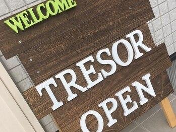 トレゾール(Tresor)(山口県岩国市)