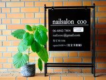 ネイルサロン クー(coo)の雰囲気(地下鉄御堂筋線新大阪駅より5分♪こちらの看板が目印☆11階へ♪)