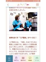 銀座カーサクラーレ/カムバ掲載