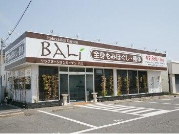 脱毛サロン ガーネッシュ 前橋店 (Ganesh)