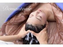 デマントイド 高柳店(Demantoide&Co)