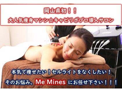 ミ マインズ 倉敷本店(Me Mines)の写真