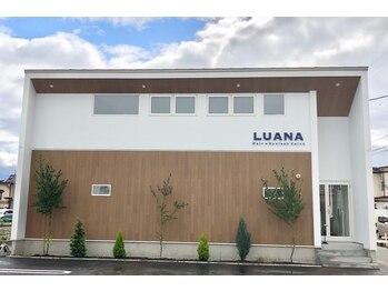 美容室 ルアナ(Luana)(山形県米沢市)