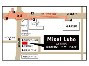 ミセル ラボ(Misel Labo)/駅からすぐ近くで便利です。