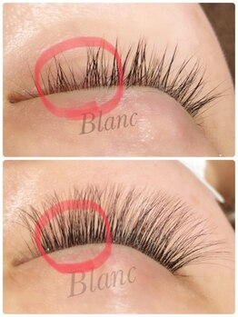 アイラッシュサロン ブラン 青葉台東急スクエア店(Eyelash Salon Blanc)/負担なく密度のある仕上がりに