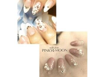 ネイルサロン ピンキームーン(Pinky Moon)