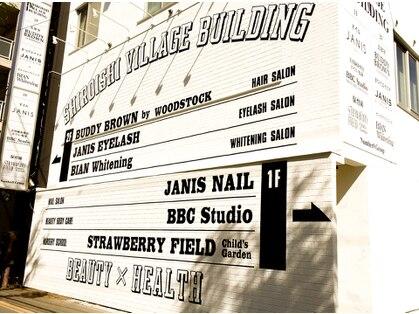 ジャニス ネイル 白石店(JANIS Nail)の写真