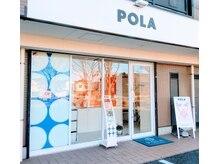 ポーラ ザ ビューティ 成田店(POLA THE BEAUTY)