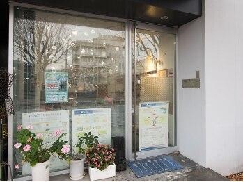 メデイカルオーツーサロン梨花(鳥取県鳥取市)